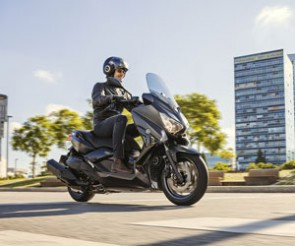 Gamme scooter Yamaha 2016 : une offre d