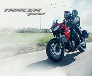 Yamaha Tracer 700 à partir de 42 € par mois